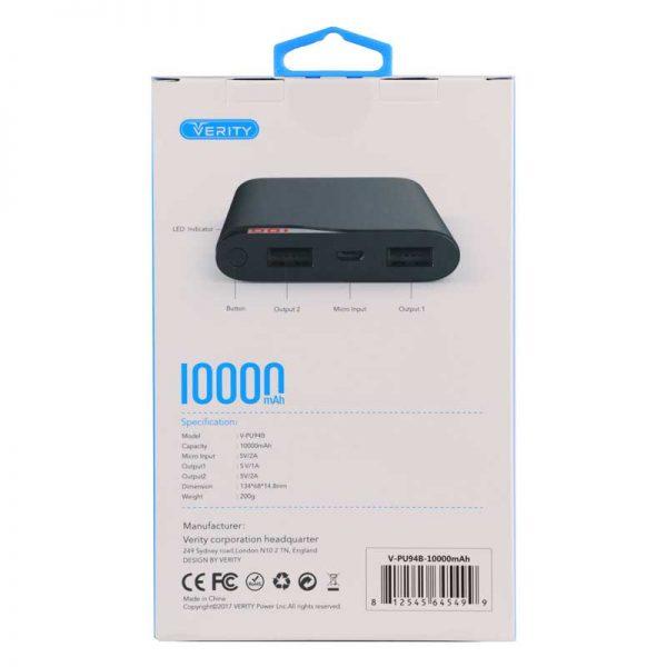 فروشگاه اینترنتی بُجـ شاپ پاور بانک وریتی مدل PU-108 ظرفیت 10000 میلی آمپرساعت محصولات