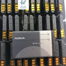 فروشگاه اینترنتی بُجـ شاپ باتری نوکیا اصلی BL-4C محصولات