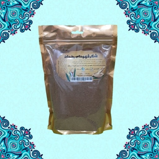 فروشگاه اینترنتی بُجـ شاپ شکر قهوه ای رضوان 800گرمی محصولات