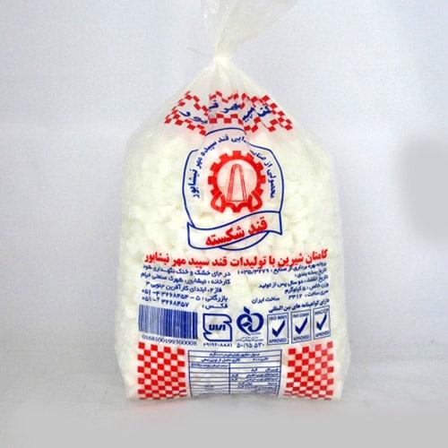 فروشگاه اینترنتی بُجـ شاپ قند سپید مهر نیشابور بسته بندی 5 کیلویی محصولات